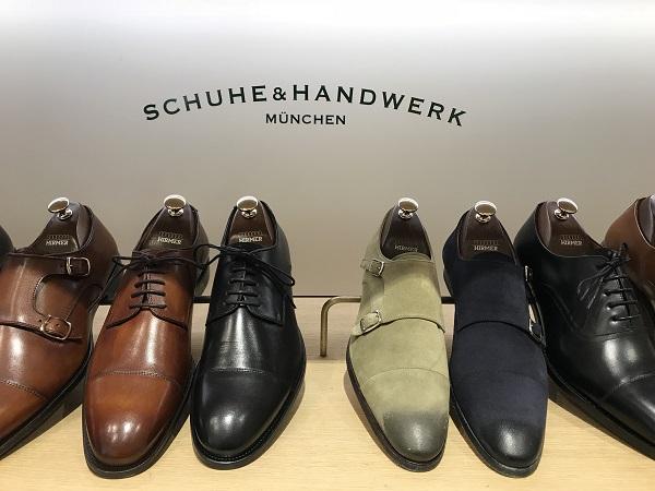 Отдел обуви в магазине Хирмер